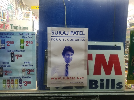 Suraj_poster